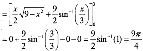 Plus Two Maths Previous Year Question Paper March 2019, 31