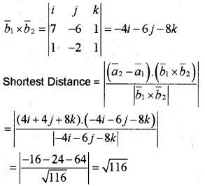 Plus Two Maths Previous Year Question Paper March 2019, 32