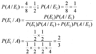 Plus Two Maths Previous Year Question Paper March 2019, 33
