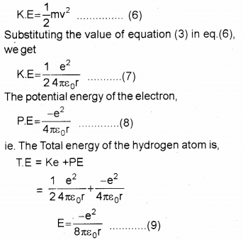 Plus Two Physics Previous Year Question Paper March 2019, 25