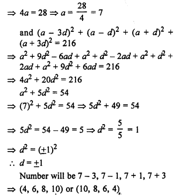 RS Aggarwal Solutions Class 10 Chapter 11 Arithmetic Progressions Ex 11B 11.1