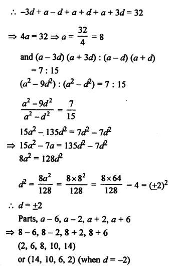 RS Aggarwal Solutions Class 10 Chapter 11 Arithmetic Progressions Ex 11B 12.1