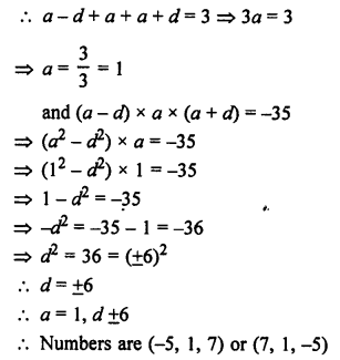 RS Aggarwal Solutions Class 10 Chapter 11 Arithmetic Progressions Ex 11B 7.1