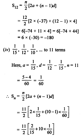 RS Aggarwal Solutions Class 10 Chapter 11 Arithmetic Progressions Ex 11C 1.3