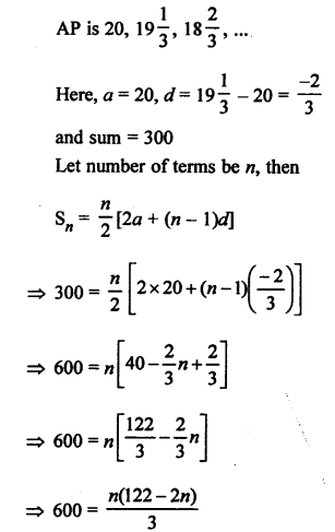 RS Aggarwal Solutions Class 10 Chapter 11 Arithmetic Progressions Ex 11C 11.1