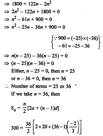 RS Aggarwal Solutions Class 10 Chapter 11 Arithmetic Progressions Ex 11C 11.2