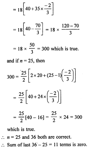 RS Aggarwal Solutions Class 10 Chapter 11 Arithmetic Progressions Ex 11C 11.3