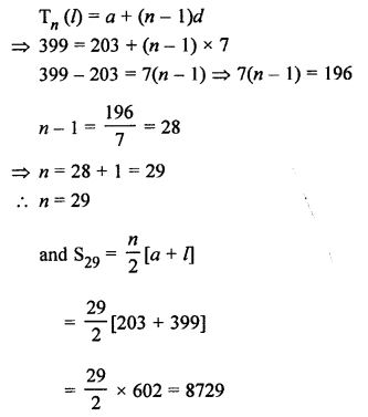 RS Aggarwal Solutions Class 10 Chapter 11 Arithmetic Progressions Ex 11C 13.1