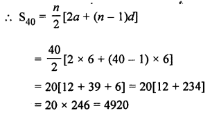 RS Aggarwal Solutions Class 10 Chapter 11 Arithmetic Progressions Ex 11C 14.1