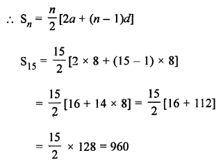 RS Aggarwal Solutions Class 10 Chapter 11 Arithmetic Progressions Ex 11C 15.1