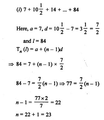 RS Aggarwal Solutions Class 10 Chapter 11 Arithmetic Progressions Ex 11C 2.1