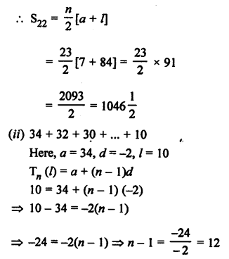 RS Aggarwal Solutions Class 10 Chapter 11 Arithmetic Progressions Ex 11C 2.2