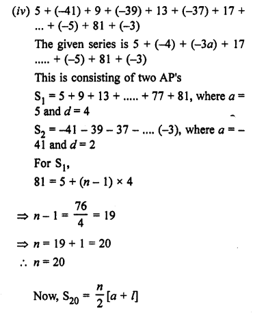 RS Aggarwal Solutions Class 10 Chapter 11 Arithmetic Progressions Ex 11C 2.4
