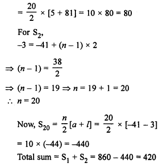 RS Aggarwal Solutions Class 10 Chapter 11 Arithmetic Progressions Ex 11C 2.5