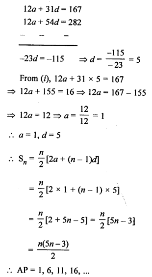 RS Aggarwal Solutions Class 10 Chapter 11 Arithmetic Progressions Ex 11C 20.2