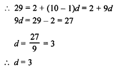 RS Aggarwal Solutions Class 10 Chapter 11 Arithmetic Progressions Ex 11C 21.2