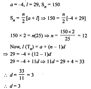 RS Aggarwal Solutions Class 10 Chapter 11 Arithmetic Progressions Ex 11C 22.1