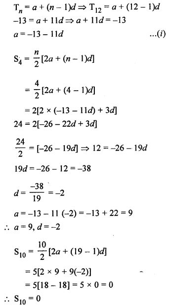 RS Aggarwal Solutions Class 10 Chapter 11 Arithmetic Progressions Ex 11C 26.1