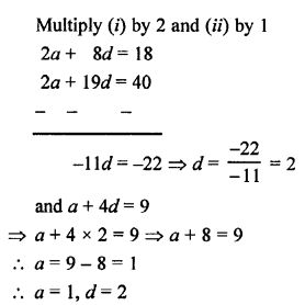 RS Aggarwal Solutions Class 10 Chapter 11 Arithmetic Progressions Ex 11C 28.2