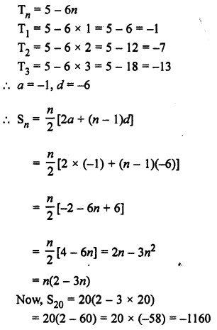RS Aggarwal Solutions Class 10 Chapter 11 Arithmetic Progressions Ex 11C 3.1