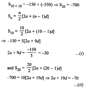 RS Aggarwal Solutions Class 10 Chapter 11 Arithmetic Progressions Ex 11C 31.1