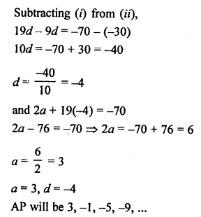 RS Aggarwal Solutions Class 10 Chapter 11 Arithmetic Progressions Ex 11C 31.2