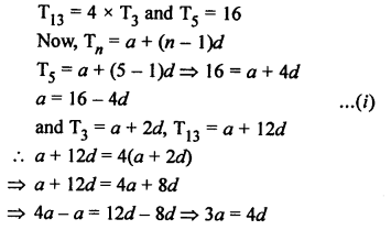 RS Aggarwal Solutions Class 10 Chapter 11 Arithmetic Progressions Ex 11C 32.1