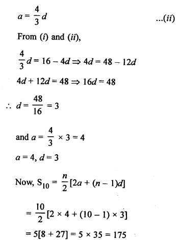 RS Aggarwal Solutions Class 10 Chapter 11 Arithmetic Progressions Ex 11C 32.2