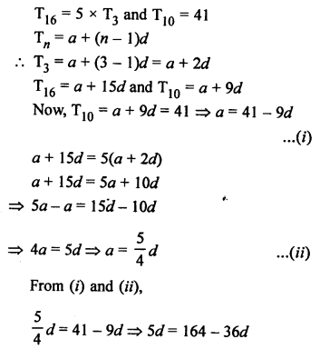 RS Aggarwal Solutions Class 10 Chapter 11 Arithmetic Progressions Ex 11C 33.1
