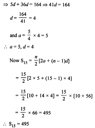 RS Aggarwal Solutions Class 10 Chapter 11 Arithmetic Progressions Ex 11C 33.2