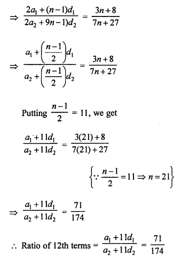 RS Aggarwal Solutions Class 10 Chapter 11 Arithmetic Progressions Ex 11C 35.2