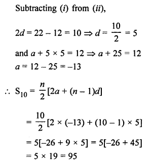 RS Aggarwal Solutions Class 10 Chapter 11 Arithmetic Progressions Ex 11C 36.2