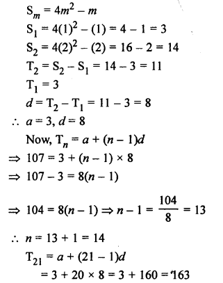 RS Aggarwal Solutions Class 10 Chapter 11 Arithmetic Progressions Ex 11C 37.1
