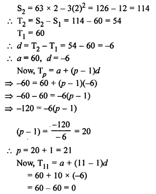 RS Aggarwal Solutions Class 10 Chapter 11 Arithmetic Progressions Ex 11C 38.2