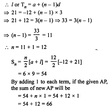 RS Aggarwal Solutions Class 10 Chapter 11 Arithmetic Progressions Ex 11C 39.1
