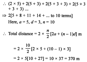 RS Aggarwal Solutions Class 10 Chapter 11 Arithmetic Progressions Ex 11C 43.1