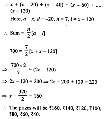 RS Aggarwal Solutions Class 10 Chapter 11 Arithmetic Progressions Ex 11C 45.1