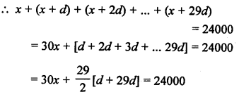 RS Aggarwal Solutions Class 10 Chapter 11 Arithmetic Progressions Ex 11C 47.1