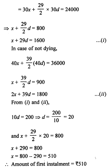 RS Aggarwal Solutions Class 10 Chapter 11 Arithmetic Progressions Ex 11C 47.2