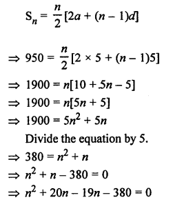 RS Aggarwal Solutions Class 10 Chapter 11 Arithmetic Progressions Ex 11C 49.1