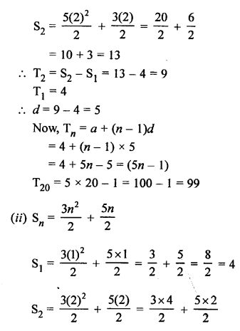 RS Aggarwal Solutions Class 10 Chapter 11 Arithmetic Progressions Ex 11C 6.2