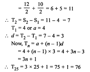RS Aggarwal Solutions Class 10 Chapter 11 Arithmetic Progressions Ex 11C 6.3
