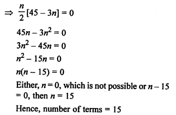 RS Aggarwal Solutions Class 10 Chapter 11 Arithmetic Progressions Ex 11C 8.2
