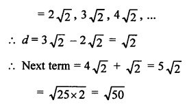 RS Aggarwal Solutions Class 10 Chapter 11 Arithmetic Progressions Ex 11D 14.1