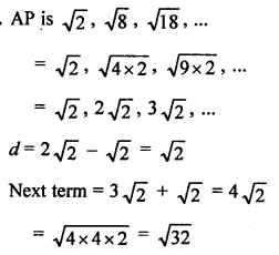 RS Aggarwal Solutions Class 10 Chapter 11 Arithmetic Progressions Ex 11D 15.1