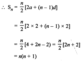 RS Aggarwal Solutions Class 10 Chapter 11 Arithmetic Progressions Ex 11D 18.1