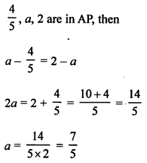 RS Aggarwal Solutions Class 10 Chapter 11 Arithmetic Progressions Ex 11D 20.1