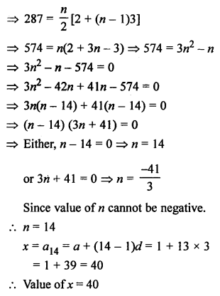RS Aggarwal Solutions Class 10 Chapter 11 Arithmetic Progressions Ex 11D 27.2
