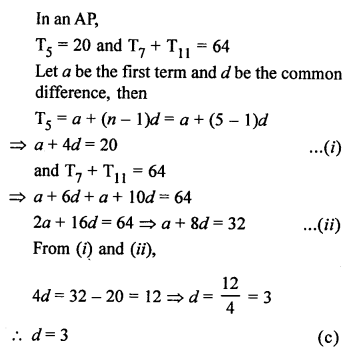 RS Aggarwal Solutions Class 10 Chapter 11 Arithmetic Progressions MCQS 11.1