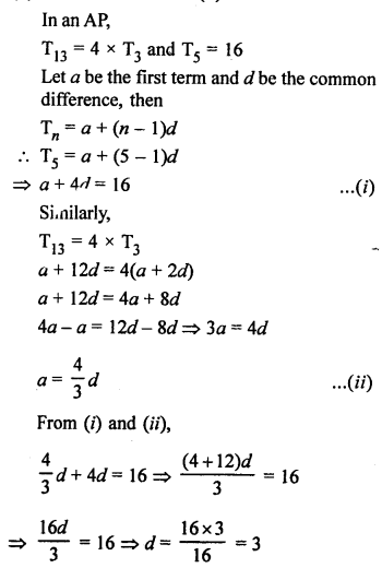 RS Aggarwal Solutions Class 10 Chapter 11 Arithmetic Progressions MCQS 12.1